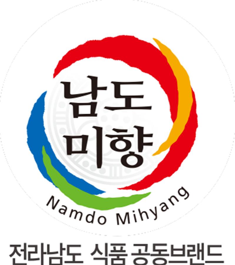 여수시, '2021년 남도미향 브랜드 사용 신청접수'