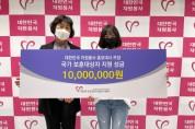 대한민국 자원봉사 홍보대사 쯔양, 보훈 대상자 위한 성금 1000만원 기탁