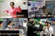 유도트롯 홍시... 생생 정보마당(MBN)에서 근황 공개