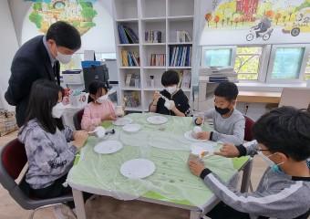 '책 밖으로 나온 동화'학교도서관 활용 프로그램